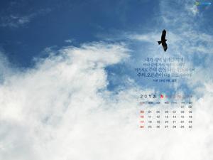 2013년 11월 달력02