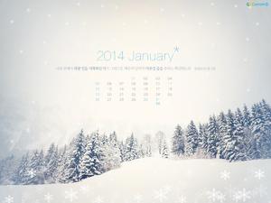 2014년 1월 달력01