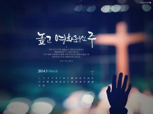 2014년 3월 달력01