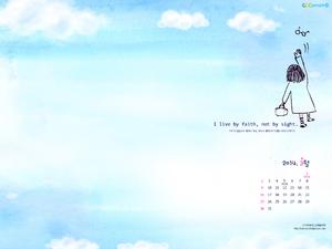 2014년 3월 달력03