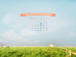 2014년 5월 달력04