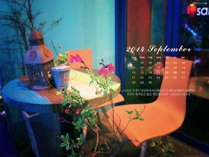 2014년 9월 달력 02