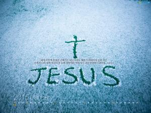 여호와는 나의 목자