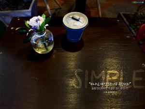 삶을 단순화하라!
