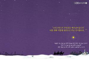 크리스마스 캠페인1