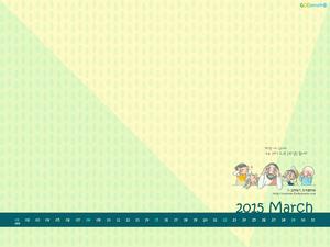 2015년 3월 달력 03