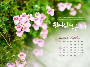 2015년 4월 달력 02