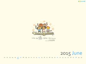 2015년 6월 달력 04