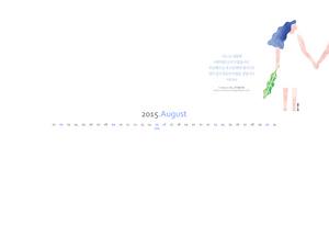 2015년 8월 달력 03