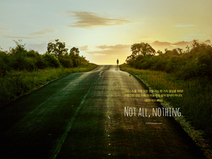 Not all, nothing