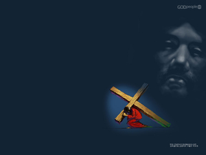 십자가 그사랑