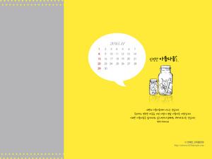 만화달력1_ 2015년 11월