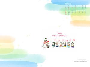 [달력] 새해에는 어떤 은혜