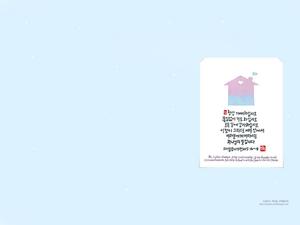 [달력]그리스도의 집