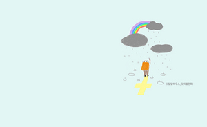인생의 먹구름속에서도 은혜를 발견할수있어요