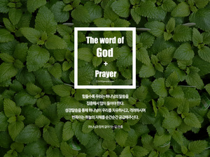 The word of GOD+Prayer
