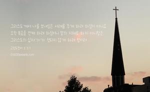 성령충만으로 복음을 전하라