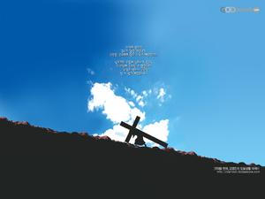 십자가 고통