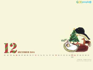 12월 달력바탕화면2