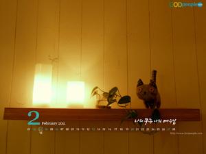 2011년 2월 달력바탕화면01