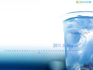 2011년 8월 달력1