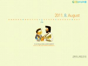 2011년 8월 달력2