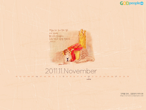2011년 11월 달력2