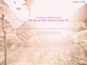 3월 달력