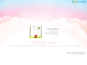 2012년 6월 달력01