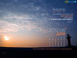 2012년 6월 달력04
