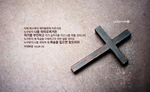 자기 십자가