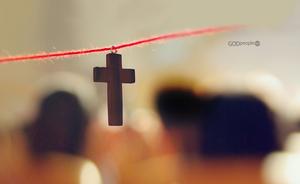십자가 줄