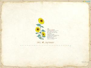 2012년 9월 달력02