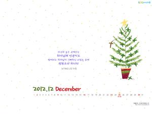 2012년 12월 달력01