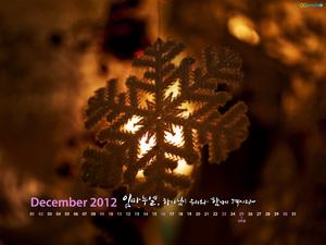 2012년 12월 달력02