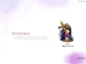 2013년 3월 달력02