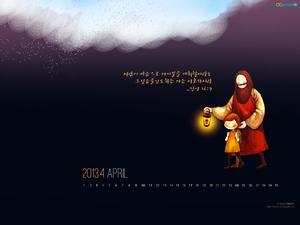 2013년 4월 달력01