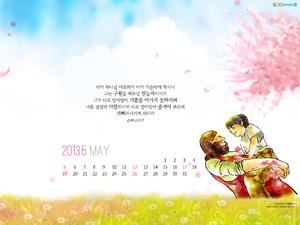 2013년 5월 달력01